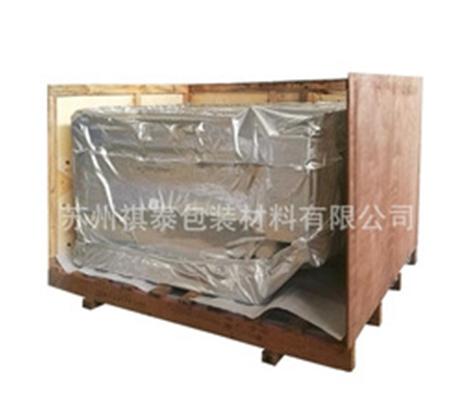运输包装立体袋大型机械设备真空包装