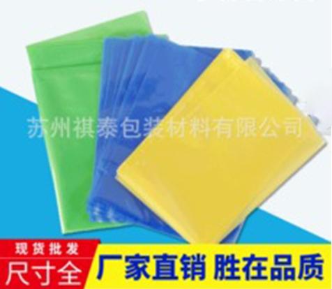 防锈包装袋设备包装袋
