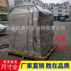 大铝塑立体袋