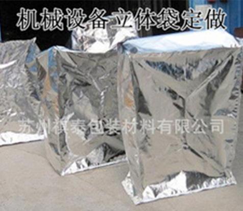 防锈铝塑复合膜