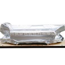 大型机器铝塑立体袋
