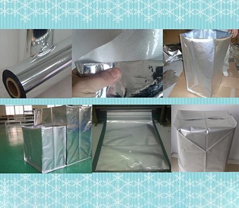 防水铝塑袋